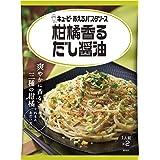キユーピー あえるパスタソース 柑橘香るだし醤油 (26.7g×2)