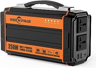 Rockpals ポータブル電源 正弦波 大容量 60000mAh/222Wh 250W 小型発電機 三つの充電方法 ソーラー充電 ACコンセント(250W 瞬間最大300W) 地震 キャンプ 車中泊 家用蓄電池 非常用電源