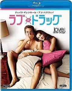 ラブ&ドラッグ [Blu-ray]
