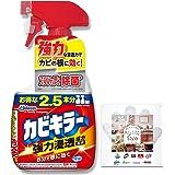 【Amazon.co.jp 限定】カビ取り カビキラー 特大サイズ 本体 1000g お掃除用手袋つき カビ除去スプレー 掃除 お風呂 浴槽 掃除