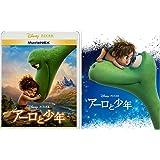 アーロと少年 MovieNEX アウターケース付き [ブルーレイ+DVD+デジタルコピー+MovieNEXワールド] [Blu-ray]