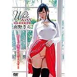 ホワイト・キス/南野さら [DVD]