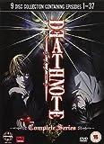 デスノート / DEATH NOTE コンプリート DVD-BOX (1-37話, 840分) アニメ [DVD] [I…
