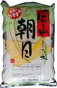【精米】岡山県産 白米 「朝日米」 5kg×1袋 令和元年産