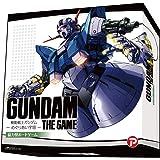 プレックス GUNDAM THE GAME 機動戦士ガンダム: めぐりあい宇宙 (1-4人用 30分 15才以上向け) ボードゲーム