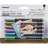 ナカバヤシ デコルーレペン メタリック 写真デコレーション用 6色セット 23524