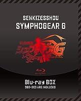 戦姫絶唱シンフォギアG Blu-ray BOX【初回限定版】