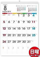 ボーナス付 2018年8月~(2019年8月付) タテ長ファミリー壁掛けカレンダー 太字タイプ(六曜入) A3サイズ[H]
