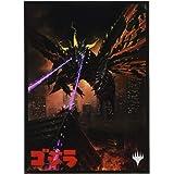 エンスカイ マジック:ザ・ギャザリング プレイヤーズカードスリーブ 『イコリア:巨獣の棲処』 《暗黒破壊獣、バトラ》 (MTGS-143)