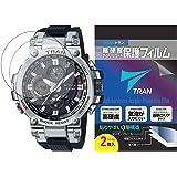 TRAN(R) トラン CASIO 腕時計 G-SHOCK ジーショック 対応 液晶保護フィルム 2枚セット 高硬度アクリルコート 気泡が入りにくい 透明クリアタイプ for CASIO G-SHOCK (MTG-B1000-1AJF / MTG-B