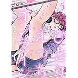 ひとりえっちオンライン 5【単話売】 (G-Lish)