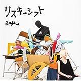 リスキーシフト【DVD付初回限定盤】(CD+DVD)