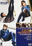 LEGS+ 黒タイツ女子校生Limited [DVD] RGD-215