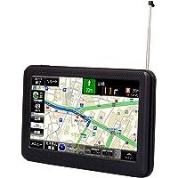 ポータブルナビ カーナビ 5インチ 2019年 春版 地図搭載 ワンセグ オービス Nシステム 速度取締 Bluetooth カスタム microSD NV-A012