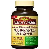 大塚製薬 ネイチャーメイド マルチビタミン&ミネラル 100粒 50日分