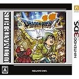 アルティメット ヒッツ ドラゴンクエストVII エデンの戦士たち - 3DS