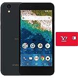 【本体一括購入】Y!mobile SHARP Android One S3 ネイビーブラック 【新規専用】 【事務手数料無料】 ※回線契約発送後