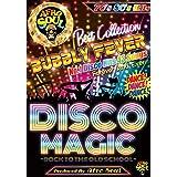 洋楽 DVD 名曲ズラリ ベストコレクション ディスコヒット BUBBLY FEVER DISCO MAGIC - AFRO SOUL 永遠のベスト・オブ・ディスコ・ヒットソング