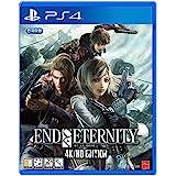 End of Eternity 4K/HD Edition (エンド オブ エタニティ4K/HD エディション) [日本語対応] - PS4 [海外直送品]
