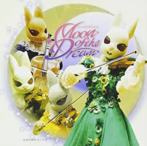 MOON OF THE DREAM