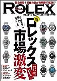 REAL ROLEX vol.24 (CARTOPMOOK)