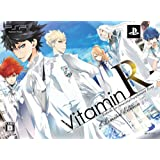 VitaminR Limited Edition - PSP