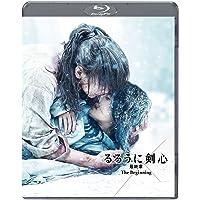 るろうに剣心 最終章 The Beginning 通常版 [Blu-ray]