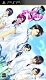 STORM LOVER 夏恋!! (通常版) - PSP