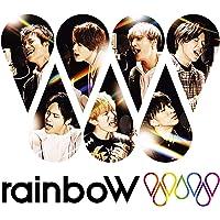 【メーカー特典あり】 rainboW (初回盤B) (ステッカーB付)