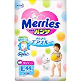Pull Up Pants Size Large (20-31 lbs) 44 counts – Merries Pants Bundle with Americas Toys Wipes – Japanese Diaper Pants Safe M