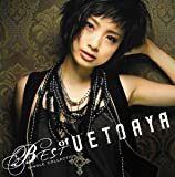 BEST of UETOAYA -Single Collection- STANDARD EDITION
