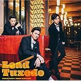 【Amazon.co.jp限定】Tuxedo~タキシード~ 通常盤(メガジャケ付)