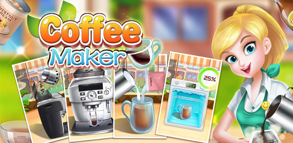 コーヒーデザートメーカー - 無料料理ゲーム