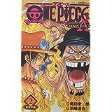 ONE PIECE novel A 新世界篇 2 (JUMP j BOOKS)