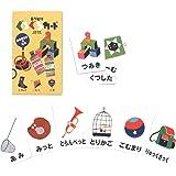 五味太郎 しりとりぐるぐるカード(みのまわりのもの) ([バラエティ])