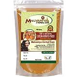 Organic 100% Pure Natural Curucuma Aromatica (TUMERIC Root Powder)(Curcuma Longa) Powder (100Grams/ (0.22 LB)