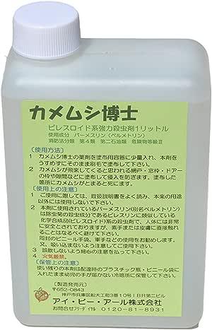 カメムシ博士 カメムシ駆除剤 塗布タイプ 1,000ml カメムシをシャットダウン 害虫駆除剤