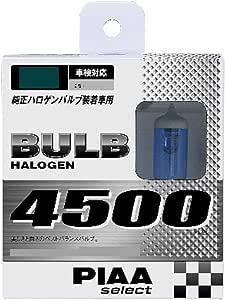 PIAA ( ピア ) ハロゲンバルブ 【ピアセレクト 4500K】 H1 12V55W 2個入り HS22