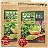 モリンガパウダー モリンガ粉末 国産 沖縄県産100% (無添加/ノンカフェイン) 50g×2袋 純粋な国産モリンガ葉粉末 moringa