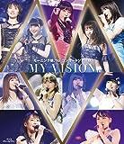 モーニング娘。'16 コンサートツアー秋 ~MY VISION~ [Blu-ray]