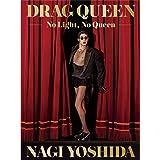 DRAG QUEEN -No Light, No Queen-(ドラァグクイーン)ヨシダナギ /【60分たっぷり特典DVDつき】18人のクイーンたちの生の声を収録