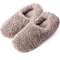 [KAISEI] ルームシューズ スリッパ メンズ レディース 室内履き 暖かい 滑らない 歩きやすい もこもこ 防寒…