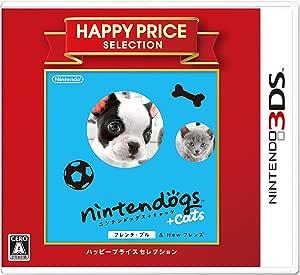 ハッピープライスセレクション nintendogs + cats フレンチ・ブル & Newフレンズ - 3DS