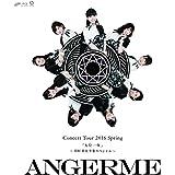 アンジュルム コンサートツアー2016春『九位一体』~田村芽実卒業スペシャル~ [Blu-ray]