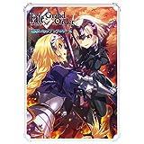 Fate/Grand Order 電撃コミックアンソロジー4 (電撃コミックスNEXT)