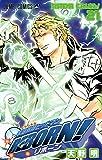 家庭教師ヒットマンREBORN! 21 (ジャンプコミックス)