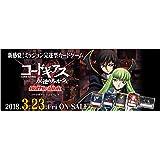 CODE GEASS Battle Link™ コードギアスバトルリンク ブースターパック VOL.1 BOX