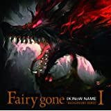 "TVアニメ『Fairy gone フェアリーゴーン』挿入歌アルバム「Fairy gone ""BACKGROUND SONGS""I」"