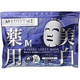 [ 医薬部外品 ] MEDISTHE 薬用 美白 (B-HAKU) シートマスク 30枚 [ シートパック フェイスマスク フェイスシート フェイスパック フェイシャルマスク シートマスク フェイシャルシート フェイシャルパック ローションマスク 顔パック ]