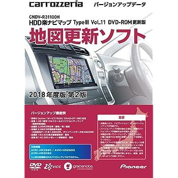 カロッツェリア 地図更新ソフト2017 カーナビ CNSD-R3810 TypeIII 楽ナビLiteマップ Vol.8・SD更新版 /(パイオニア/)